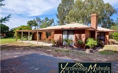 150 Bayly Street, Mulwala NSW