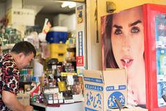 Tsukiji (Yuta Ohashi LTX) Tags: fish market japan tsukiji tokyo     snap   street nikon  d750 58mm f14 voigtlander nokton    fixed focal 5814 sl primelens