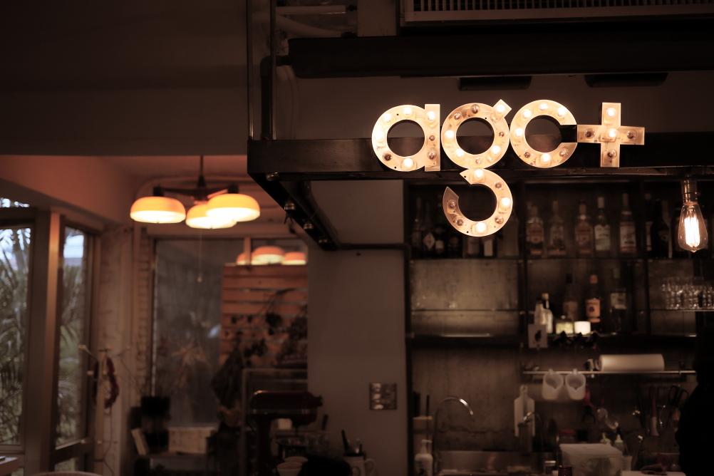 AGCT22.JPG