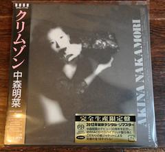 中森明菜 Akina Nakamori - Crimson