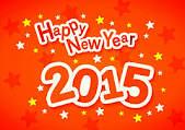 2015 (JuneNY) Tags: happynewyear 2015