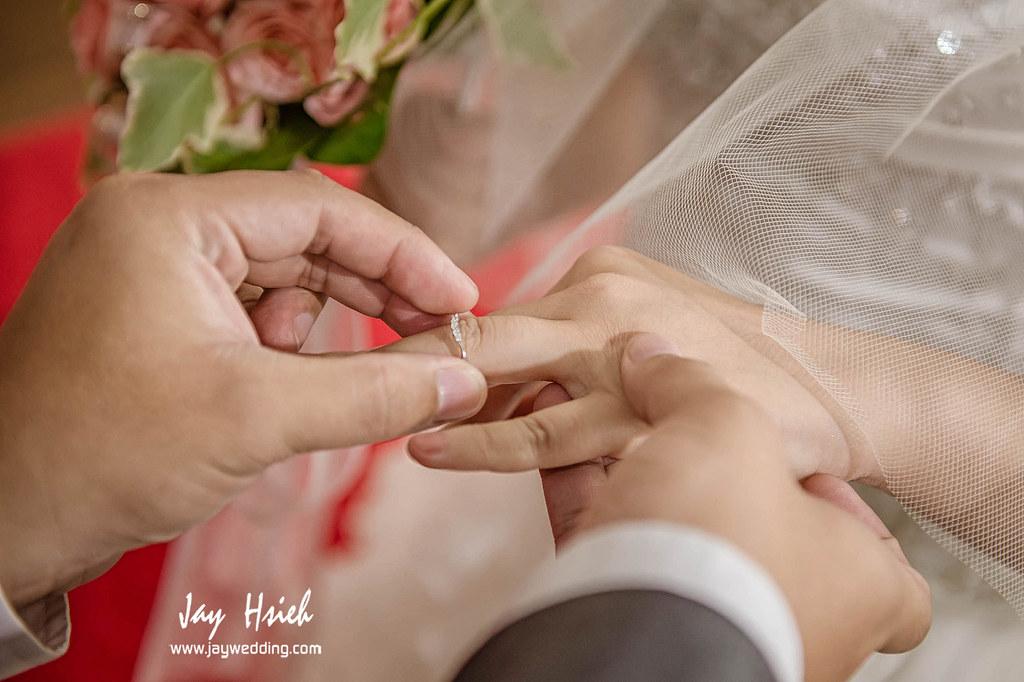 婚攝,台南,台南大飯店,蕾絲,蕾絲洋房,婚禮紀錄,婚攝阿杰,A-JAY,婚攝A-Jay,教堂,聖彌格,婚攝台南-105