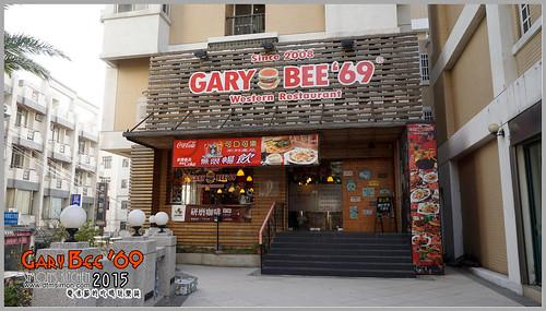 GARY BEE69 01.jpg