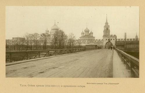 Тула. Стены Кремля