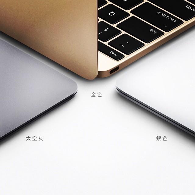 這次的蘋果把筆電進化的太過分了😱竟然把工藝設計發揮成這樣😦還搞3層是怎樣.根本是變態!看似大家有能力做得到,但實際有幾家在做呢?很可惜的是這不是高端產線.😤酸民等等就要出現打擊蘋果了!但很可惜的是賣到翻的SOP又要打臉了😏 #Apple #Macbook