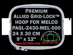 Melco Embroidery Hoops - 24 x 30 cm (9.0 x 12.0 inch) Rectangular Premium Allied Grid-Lock Plastic Embroidery Hoop / Frame for Melco Tubular Embroidery Machines - 500 mm (19.7 inch) Arm Spacing / Sew Field (alliedintl) Tags: hoop logo grid back frames embroidery jacket frame hoops gridlock allied melco