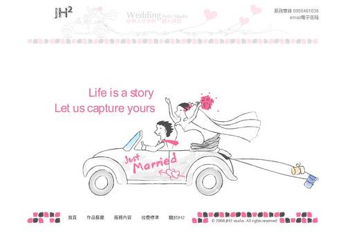 jh2婚禮攝影 (含插畫動畫)