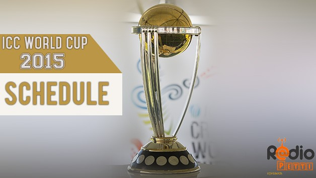 Gazi TV Live Streaming : Watch ICC Cricket World Cup 2015 Online Stream