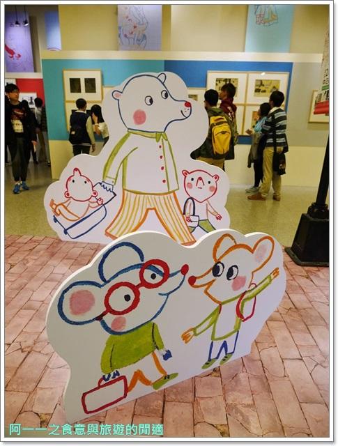 波隆納世界插畫大展繪本捷運中正紀念堂image013
