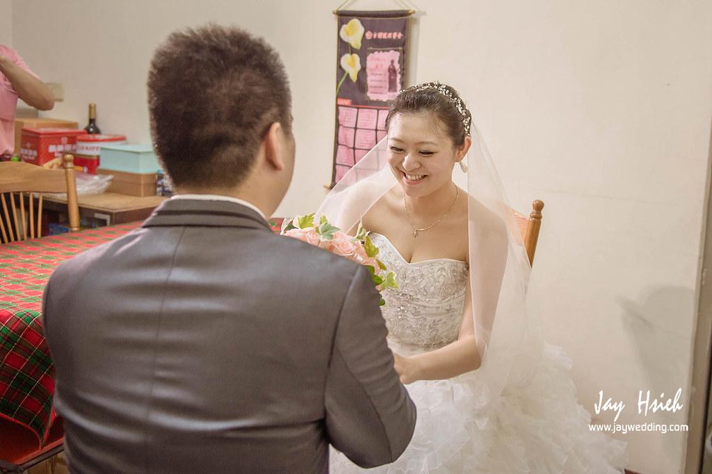 婚攝,台南,台南大飯店,蕾絲,蕾絲洋房,婚禮紀錄,婚攝阿杰,A-JAY,婚攝A-Jay,教堂,聖彌格,婚攝台南-048