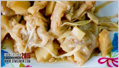台灣鮮魚湯14.jpg
