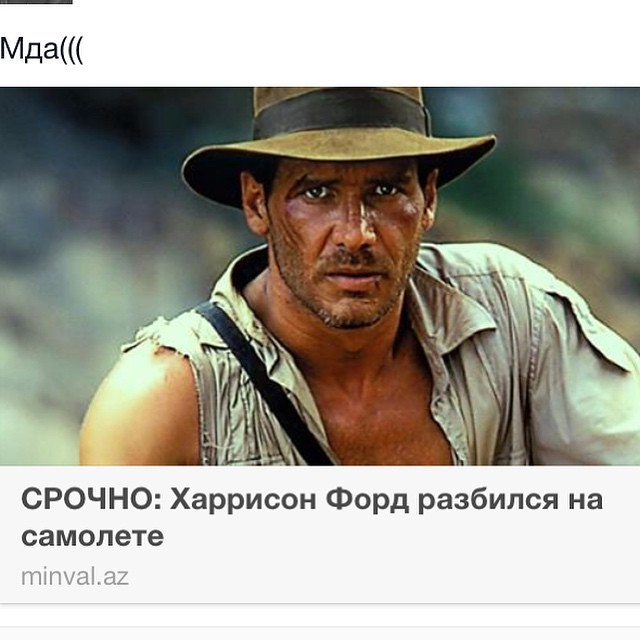 #harrisonford #breakingnews #news #planecrush #harrison #ford #minval.az #hollywood #харрисон #форд #новости #сша #usa