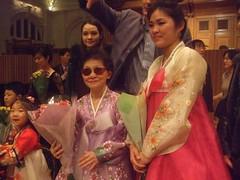 Blind gayageum player Kim Myeong-suk, Ri Cheong-mi (mtrank) Tags: london blind disabled northkorea dula dprk royalcollegeofmusic northkorean gayageum