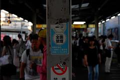 188/366 : 6/29 JR Takadanobaba Station (hidesax) Tags: leica station japan tokyo dusk platform x passengers takadanobaba vario 629 shinjukuku 365project 188366 366project hidesax 366project2016 jrtakadanobabastation