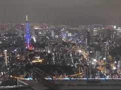 Tokyo tower covered by light fog (sapphire_rouge) Tags: sculpture japanese  night tokyotower nightview  shinjuku  japan roppongi tokyo    darkness  girl yukata   nighview illumination lady