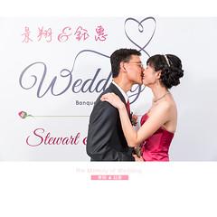 20160507  - 0028 (ideasForever) Tags:  wedding  photography  taiwan  ideas  canon  33 2016