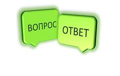 Вопрос \ ответ: Стройка на Бутовском поле (ScherbinskiyVestnik) Tags: бутовскоеполе вопросответ строительство щербинка