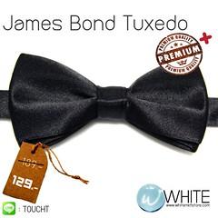 James Bond Tuxedo - หูกระต่าย สีดำ ทักสิโด เนื้อผ้าผิวมันเรียบ Premium+ เกรต A