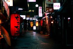 Nakasu (brianiwana) Tags: city japan night fukuoka splittone nakasu