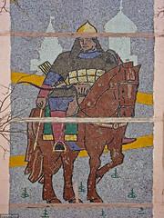 Dmitrov (Russia, Moscow Region) (denisromodin) Tags: russia mosaic plattenbau frieze dmitrov   moscowregion    prefabricatedconcreteslabs