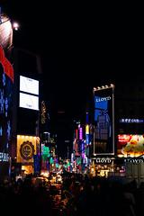Seoul: Myeong-dong (Seoul Korea) Tags: city night shopping asian photo asia capital korea korean photograph seoul southkorea 서울 myeongdong 한국 kpop 대한민국 서울특별시 canoneos6d flickrseoul sigma2470mmf28exdghsm