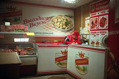 At the butcher's shop (Anton Novoselov) Tags: