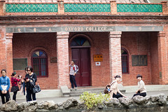 IMG_4372.jpg (Idiot frog) Tags: red building canon eos buick university taiwan taipei     oldbuilding tamsui       redbuick 5d2 5dmk2