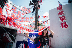 WIL_0249 (WillyYang) Tags: roc taiwan flag portrait canon sony 5d3 a7 2470f28 2470mmf28lii 50mm 50mmf12 50l 50mmf12l