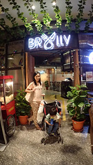 Ramadhan @ Brolly