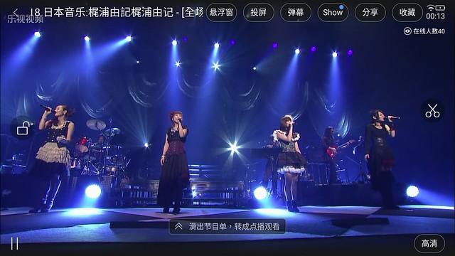 Screenshot_20160731-001333