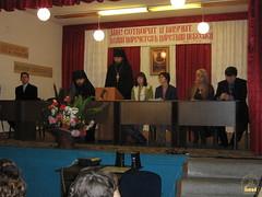134. Семинар в Долинской школе 2006 г