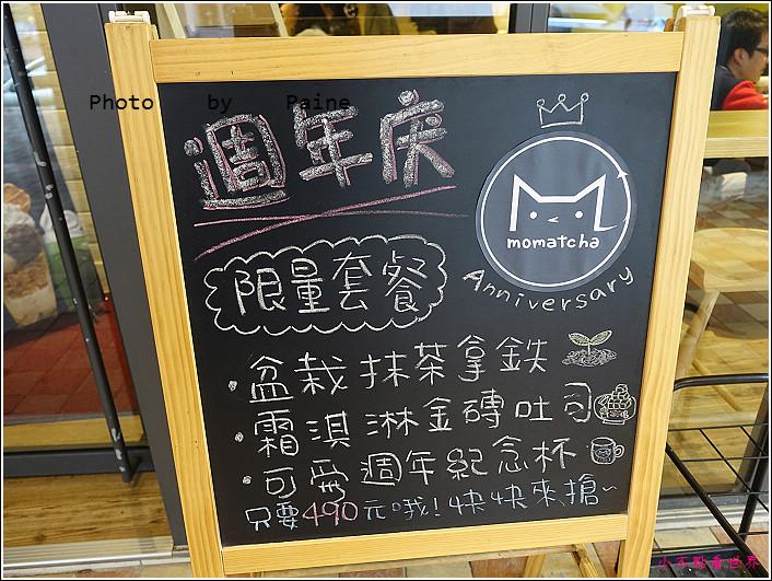 桃園南崁一抹綠 (4).JPG