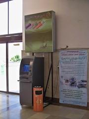 Bus Terminal in Yazd, Iran (11) (Sasha India) Tags: iran irn yezd yazd busterminal