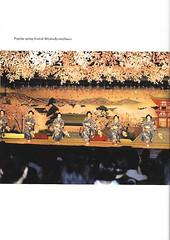 Hannari Gion 005 (cdowney086) Tags: gionkobu  maiko  geiko geisha   miyakoodori