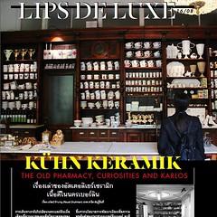 "Stay update with latest creative article about ""Kühn Keramik"", written by Rewat Chumnarn in new issue of LIPS. บทความสร้างสรรค์เรื่องใหม่ของ เรวัฒน์ ชำนาญ ที่เนื้อความเล่าถึงโอกาสสุดพิเศษจากการตอบรับเข้าเวิร์คช็อปที่อัตเตอลิเยร์ของ ""คุฮ์น เครามิก (Kühn Ke"