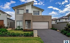 4 Lookout Circuit, Stanhope Gardens NSW