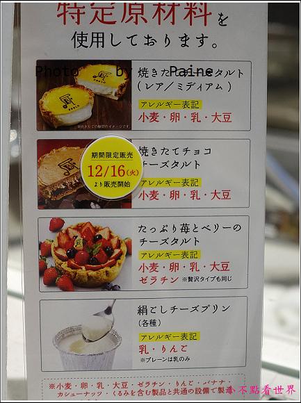 大阪PABLO (7).JPG