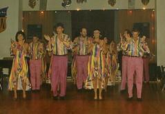 Garde 1994