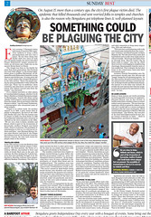TOI Bangalore 14 Aug 2016 (peevee@ds) Tags: peevee dandu mariamman bangalore published times india photography shivaji nagar ulsoor