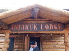 Iniakuk Lodge