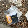 Found (greatandlittle) Tags: bible bag deodorant found