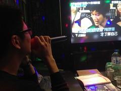 eric taiwan karaoke ktv penghu polyglot