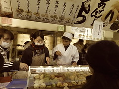 IMG_0008 (sheryl.grijaldo) Tags: food japan temple sensoji tokyo flavor oishi asakusa manju tasteful