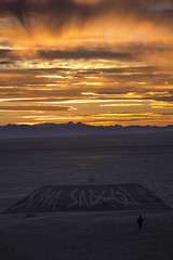 To infinity and beyond (Sina1392) Tags: nature canon iran infinity silence lonely ایران esfahan isfahan اصفهان غروب طبیعت varzaneh سکوت شن 60d دور کویر ورزنه تنهایی بینهایت سیناصادقی sinasadeqi