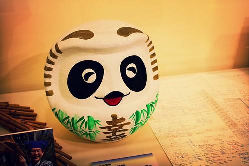 Image result for Panda Daruma