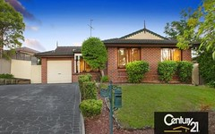 38 Benbury Street, Quakers Hill NSW