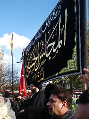 Speaking  Clergyman (Kombizz) Tags: uk london justice massacre muslim islam faith religion battle tragedy shia muharram ashura hydepark thirst karbala pilgrim resistance marblearch tyranny umayyad imamali martyrdom caliph molana yazid prophetmuhammad sufyan allahuakbar 5490 pbuh imamhussein peacebeuponhim ziaratashura ahlulbait ziyarat ziarat umayyads shimr battleofkarbala ahlalbayt muslimummah kombizz 10thofmuharram shiamuslims shiitemuslims umayyadcaliph shimribnthiljawshan husaynibnalibnablib  imamzainulabedin muawiayh umaribnsad alialasghar imamalizainulabideen saiydushshohada banuumayya thiljawshan yaabaabdillahalhussain imaamhussain ziyaratashura muharram1435 speakingclergyman almajlisalhussaini religiousclergy