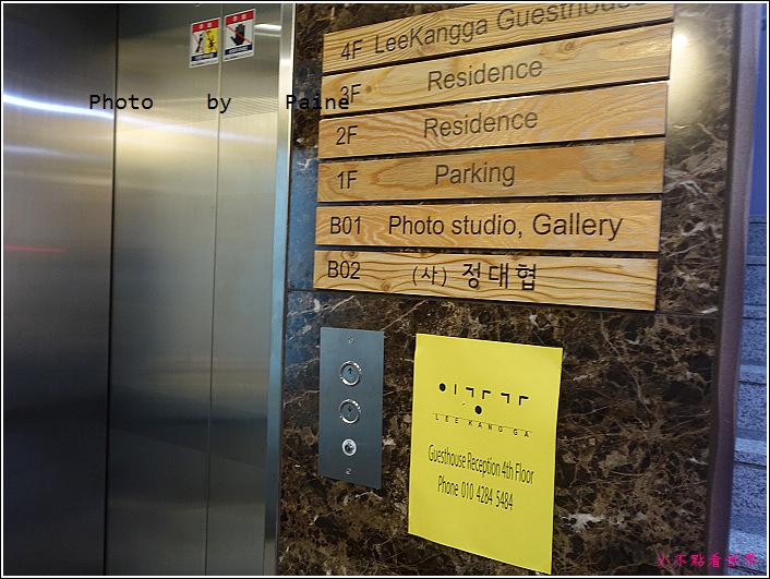 弘大Lee Kang Ga Guesthouse (5).JPG