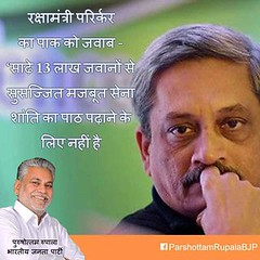 Mr Manohar Parrikar is known for his candor (ronaknigam) Tags: party for election join leaders vote membership bjp gujrat 2018 janata bharatiya