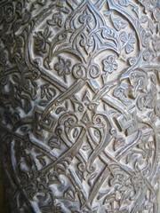 IMG_20150420_155525 (Sasha India) Tags: iran irn esfahan isfahan
